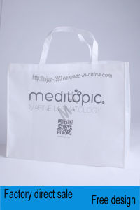 Non-Woven Silk Screen Printing Bag, Big Side Small Side Bag pictures & photos