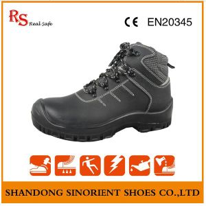 Good Quality Safety Shoes, Industrial Safety Shoes Low Price RS007 pictures & photos