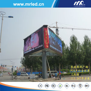 Energy-Saving and High Brightness Sport Perimeter Display (P20 HD) pictures & photos