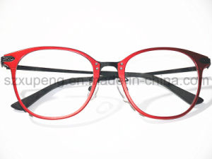 Professional Super Quality Hot Sell Aluminium Optical Frames