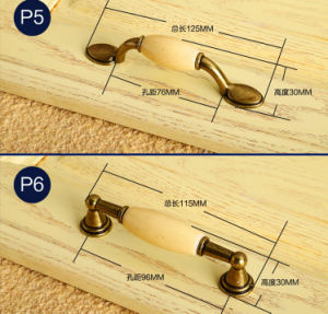 Drawer Handle, Wardrobe Handle, Door Handle, Al-P1-8 pictures & photos