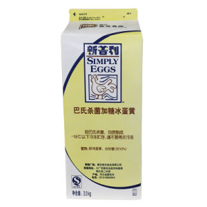 2000ml Gable Top Carton for Egg pictures & photos