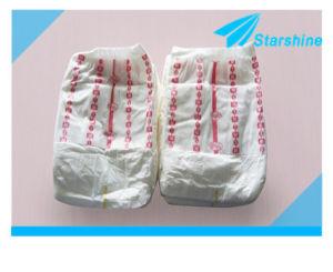 Fine Adult Diaper for Household