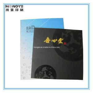 Spot UV Catalog Printing (HYC1310)