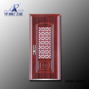 Safety Door Design with Grill pictures & photos