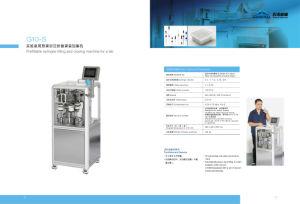 Prefillable Syringes Filling and Closing Machine for a Lab (G10-S) pictures & photos
