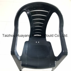 Plastic Leisure Chair Mould (HY010) pictures & photos