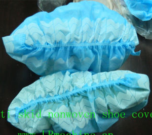 Automatic Nonwoven Disposable Shoe Cover Making Machine pictures & photos