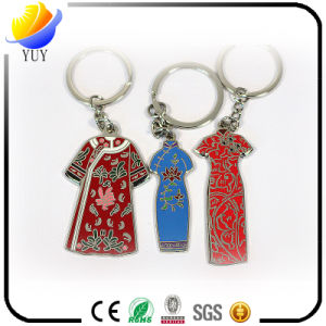 Metal Keychain Colorful Keychain pictures & photos