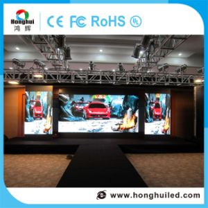 HD Video Wall P3.91 P4.81 Indoor LED Display pictures & photos