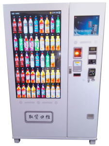 "50"" Touch Screen Controlled Vending Machine (KM006-T50) pictures & photos"