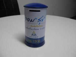 Money Pot Money Bo X Cute Useful Box
