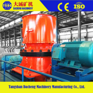 High Quality Stone Crusher Ore Cone Crusher pictures & photos