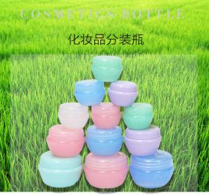 Mashroom Shape Acrylic Jar for Cosmetics, Skin Care Cream Jar pictures & photos