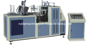 Paper Cup Forming Machine (HS-PS-12) pictures & photos