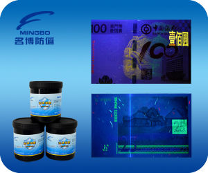 UV Invisible Printing Ink for UV Letter-Press Printing Machine
