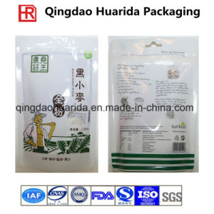 China Custom Ziplock Printing Plastic Nutrition Powder Food Packaging Bag pictures & photos