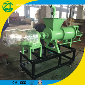 Livestock Manure/Animal Waste Solid Liquid Separator Factory pictures & photos