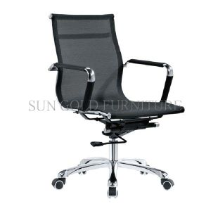Modern Low Back Mesh Fabric Office Chair (SZ-OC030) pictures & photos