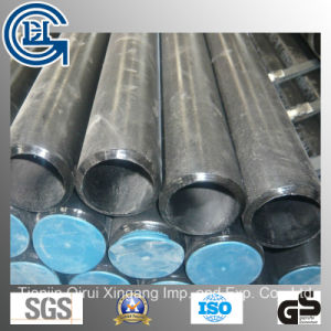 Seamless Heat Exchanger Tube& Boiler Tube (SA192 SA179)