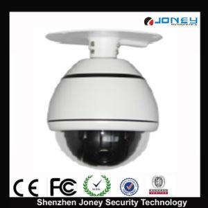 Indoor Ceiling Mount Mini PTZ Dome Camera pictures & photos