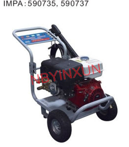 590735 590737high Pressure Cleaners