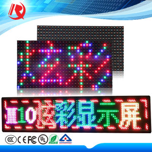 Super Magic Color MP10 Outdoor LED Display Screen LED Board pictures & photos