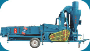 Dust-Proof Cleaner (Cleaning Machine & Equipment) for Corn, Rice, Wheat, Soybeans... pictures & photos