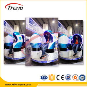 2016 Popular 9d Vr Cinema Egg Theater Hot Sell pictures & photos
