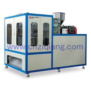 small plastic extrusion blow molding machine pictures & photos