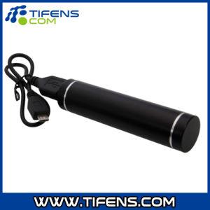 Portable Mobile Power Bank 2600mAh Black