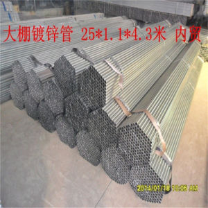 Galvanized Steel Tube for Warmhouse pictures & photos