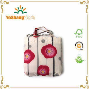 Wholesale Eco Friendly Japanese Cute Dog Shape Polyester Foldable Shopping Bag pictures & photos