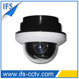 Mini Indoor High Speed PTZ Dome Security Camera (IMHD-406CB) pictures & photos
