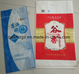 Packaging PP Woven Bag for Rice with Colorful Printed pictures & photos