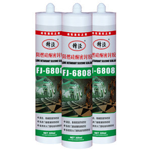 General Purpose Silicone Sealant, Fast Curing Silicone Sealant Tube pictures & photos