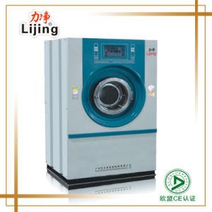 HG-S Industrial Clothes Dryer Machine (8KG-15KG) pictures & photos