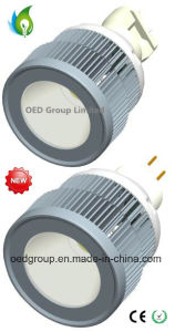 AC85-265V COB LED 12W G12 LED PAR Light 30 or 60 Deg. to Replace 120W G12 Halogen Lamps pictures & photos