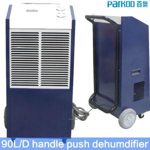 Air Dehumidifier 220V/50Hz 138L/D