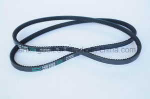 Rubber Cogged V Belt for Lawn Mower pictures & photos