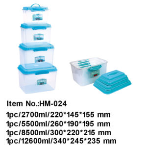 Automatic Box (HM-024)