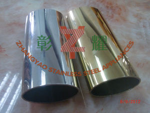 Stainless Steel Golden Oval Tube pictures & photos