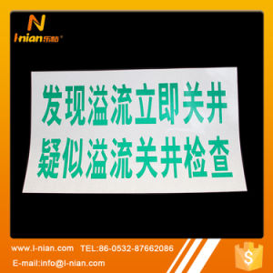 Top Level Reflective Safety Warning Labels pictures & photos