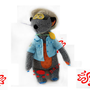 Plush Film Figure Animal Toy pictures & photos