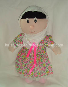 plush Muslim or Muslem doll pictures & photos