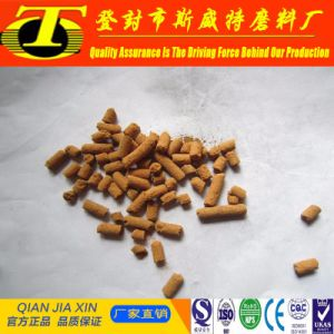 Steel Casting Used Ferric Oxide Desulfurizer pictures & photos