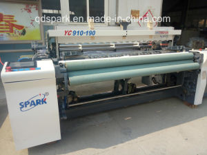 Spark Yinchun high Speed Air Jet Loom with Best Energy Saving pictures & photos