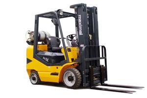 LPG Forklift (LPG 2.5-3T)