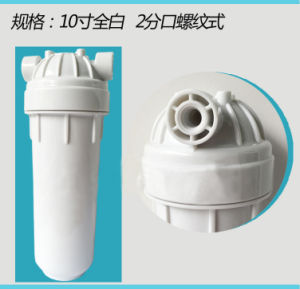 "10"" Water Filter Housing Unclear Qy-10h-U pictures & photos"