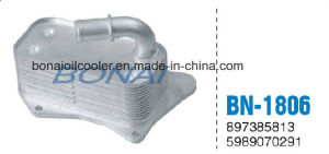 Oil Cooler (06B 117 021) for VW pictures & photos